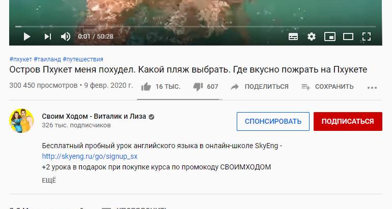 КАк заработать на Ютуб канале