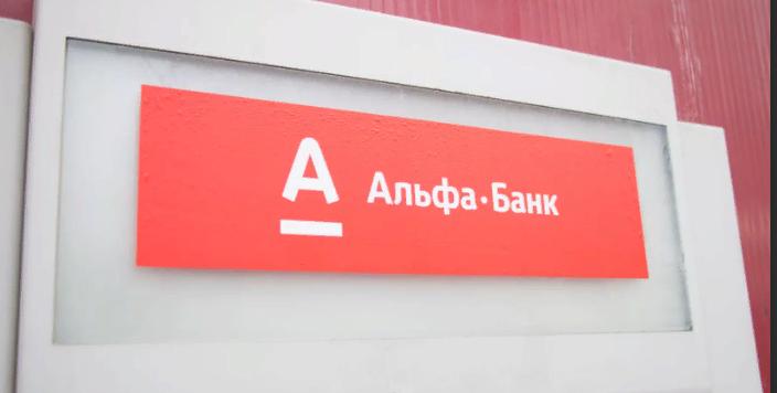 В каком банке взять кредит на карту