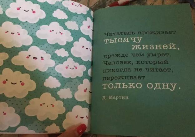 Как полюбить читать