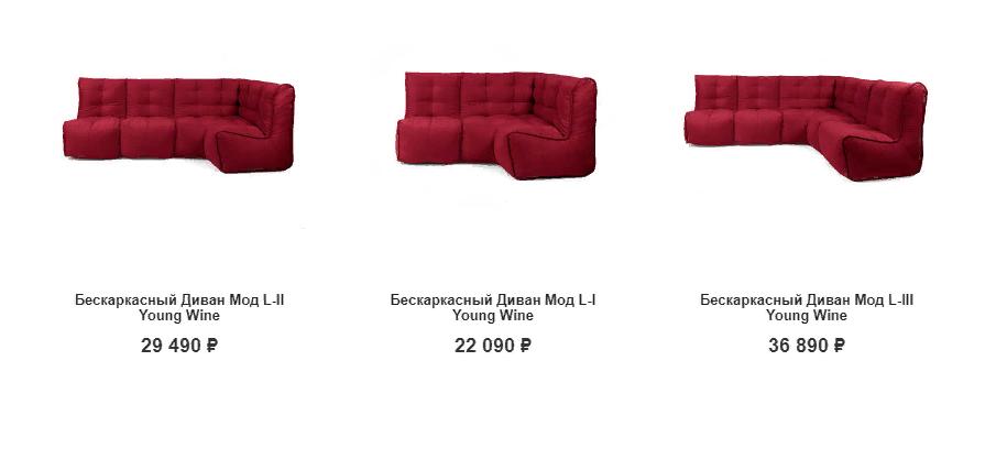 Производство бескаркасной мебели, как бизнес идея