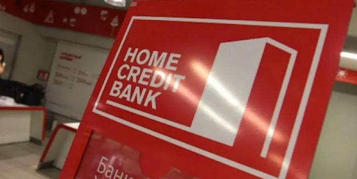 В каком банке взять кредит лучшие ставки и условия
