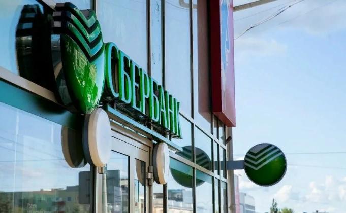 Банк, где можно оформить кредит для бизнеса
