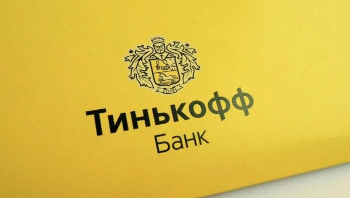 Банк где лучше всего взять кредит под залог