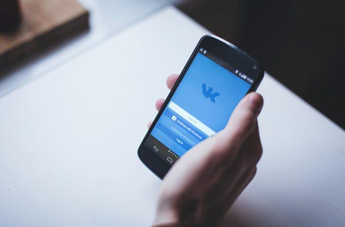 Как зарабатывать ВК? Самая полная подборка способов заработка Вконтакте