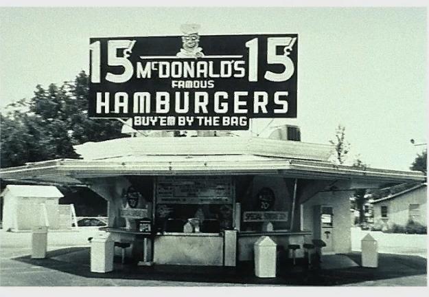 С чего начился Макдоналдс