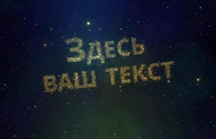 Реклама из космоса: стоимость $10 млн, охват 1 млрд человек. И это уже реальность
