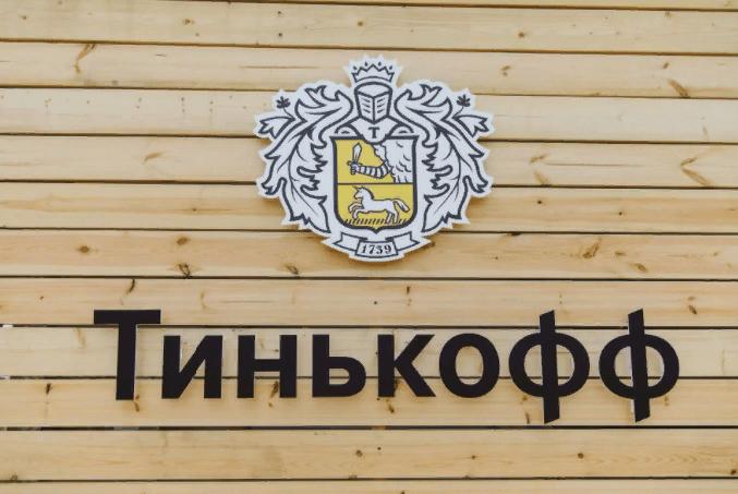 Тинькофф запустил систему определения номера «Ктозвонит» для своих клиентов