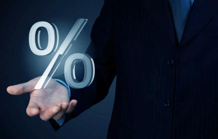 Снизилась ставка по льготным кредитам для малого и среднего бизнеса, а также для самозанятых