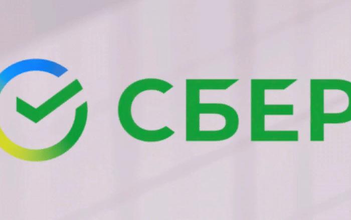 «Сбер» объявил о запуске первого акселератора для студентов