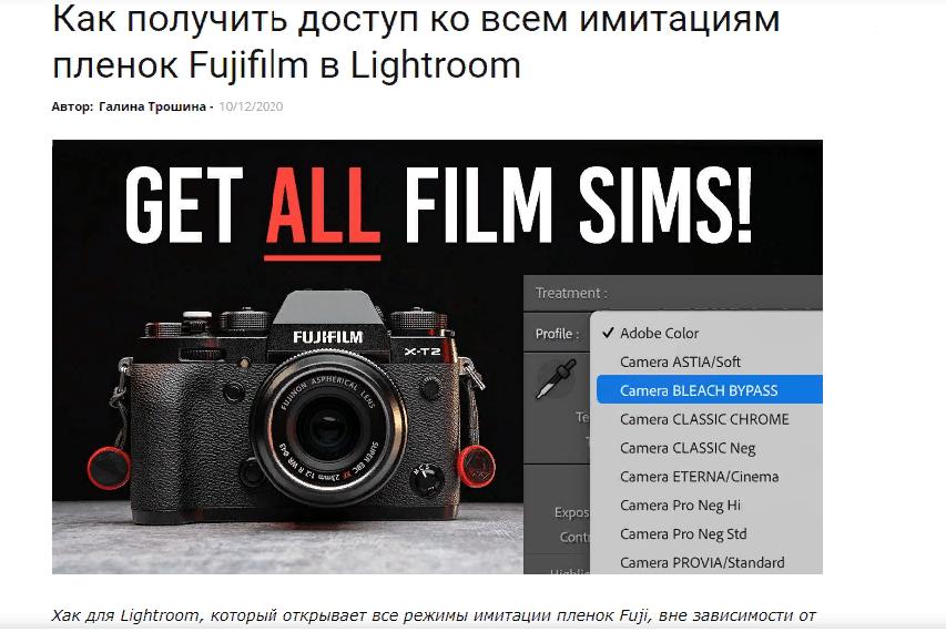 Сайты для фотографов