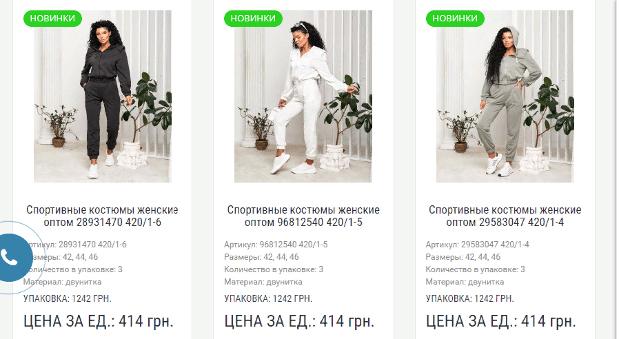 Как продавать одежду под заказ