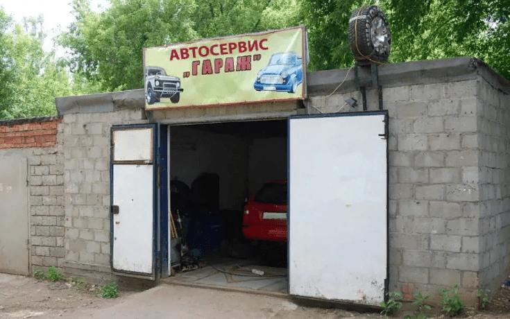 Как начать бизнес в гараже