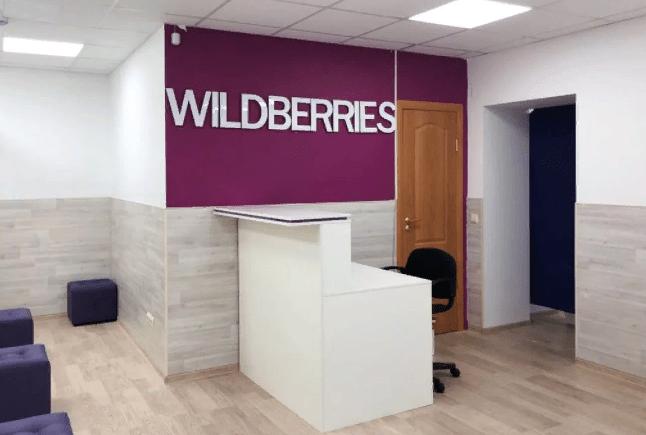 Wildberries не догонят. Компания открывает интернет-магазин в США
