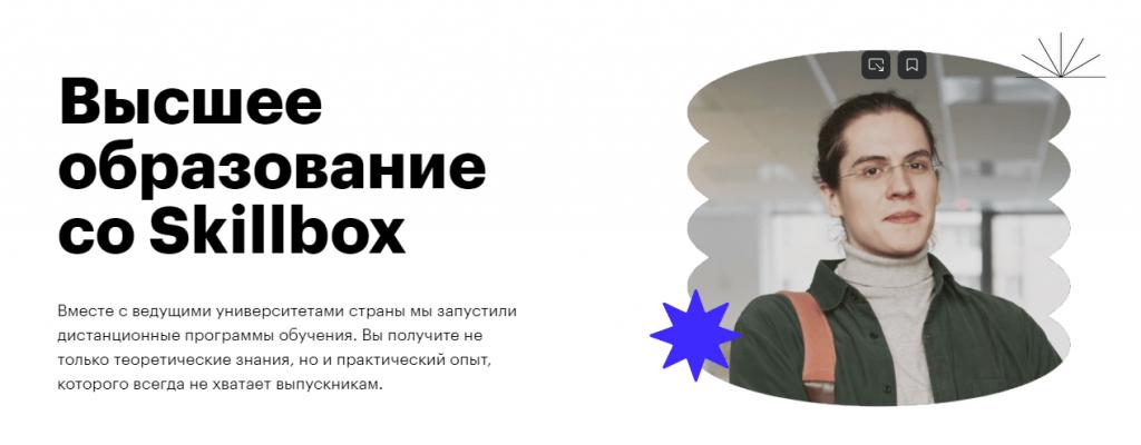 Где в России можно получить вышку дистанционно