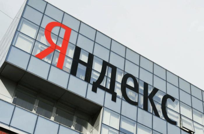 Яндекс «выкатил» новый продукт. Теперь в России есть «Яндекс Банк»