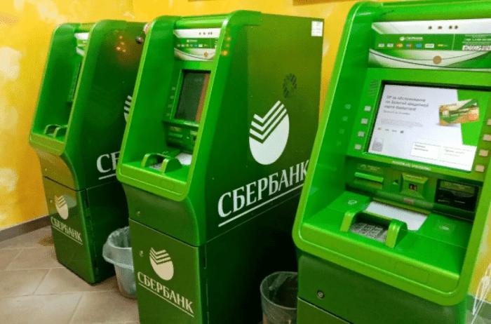 «Сбер» начал оформлять кредиты прямо через банкоматы