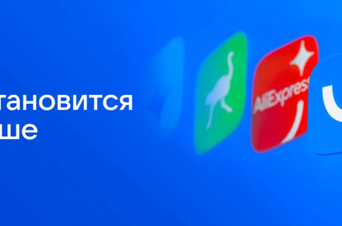 Стартовала еще одна попытка создать российский YouTube, теперь это VK Видео